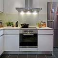 модні кухонні меблі